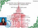 200 Stunden Zusatzausbildung professionelle Thaimassage-Therapie